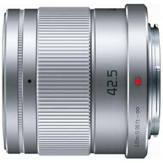 カメラレンズ LUMIX G 42.5mm/F1.7 ASPH./POWER O.I.S. LUMIX(ルミックス) シルバー H-HS043-S [マイクロフォーサーズ /単焦点レンズ]
