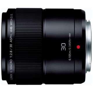 カメラレンズ LUMIX G MACRO 30mm/F2.8 ASPH./MEGA O.I.S. LUMIX(ルミックス) ブラック H-HS030 [マイクロフォーサーズ /単焦点レンズ]