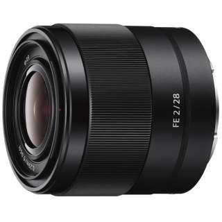 カメラレンズ FE 28mm F2 ブラック SEL28F20 [ソニーE /単焦点レンズ]