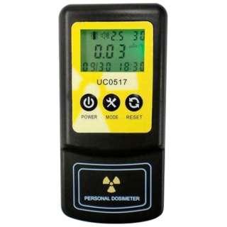 放射線測定器 Dr.ガンマ