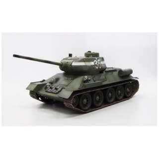 2.4GHz 1/16 大型戦車RC ソビエト中戦車 T-34/85(赤外線バトルシステム付)