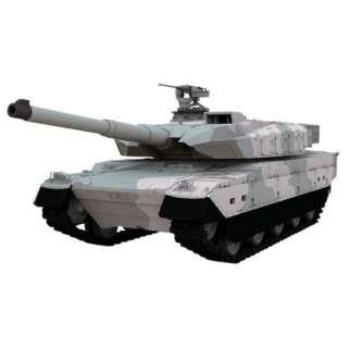 1/72 R/C VSタンク 10式戦車 A