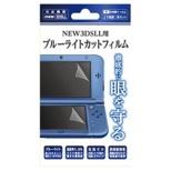 new3DS LL用ブルーライトカットフィルム【New3DS LL】