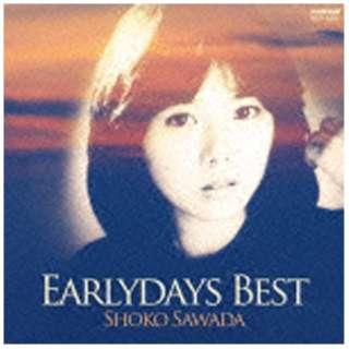 沢田聖子/アーリーデイズ・ベスト 【CD】