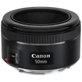 カメラレンズ EF50mm F1.8 STM ブラック [キヤノンEF /単焦点レンズ]