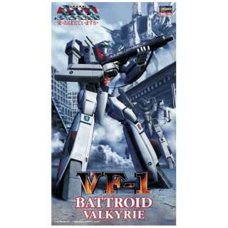 【再販】1/72 マクロスシリーズ 超時空要塞マクロス 愛・おぼえていますか VF-1 バトロイド バルキリー