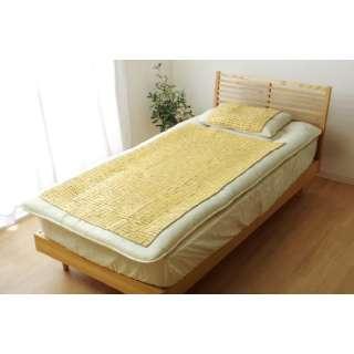 【竹シーツ】HF快竹 枕カバー(45×45cm)