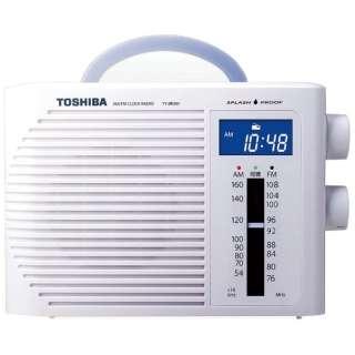 ホームラジオ ホワイト TYBR30F [防水ラジオ /AM/FM /ワイドFM対応]