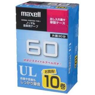 UL-60 カセットテープ [10本 /60分 /ノーマルポジション]