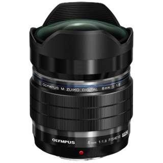 カメラレンズ ED 8mm F1.8 Fisheye PRO M.ZUIKO DIGITAL(ズイコーデジタル) ブラック [マイクロフォーサーズ /単焦点レンズ]