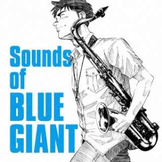 (V.A.)/The Sounds of BLUE GIANT 【CD】