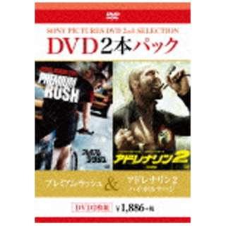 プレミアム・ラッシュ/アドレナリン2 ハイ・ボルテージ コレクターズ・エディション 【DVD】
