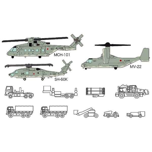 1/700 海上自衛隊 艦載機セット(護衛艦 いずも用)
