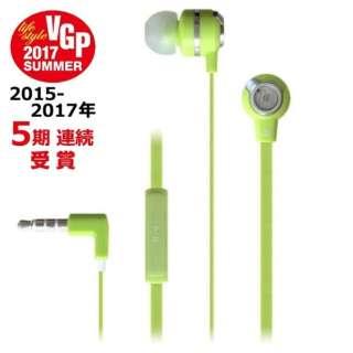 イヤホン カナル型 グリーン IX1000 [リモコン・マイク対応 /φ3.5mm ミニプラグ]