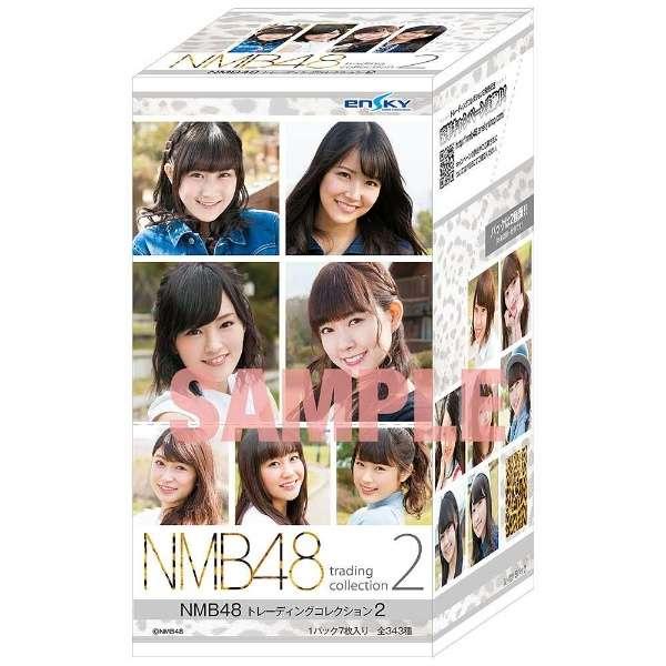 NMB48トレーディングカードコレクションVol.2 【1BOX15パック入】