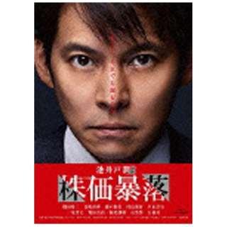 連続ドラマW 株価暴落 Blu-ray BOX 【ブルーレイ ソフト】
