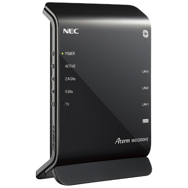 NEC Aterm WG1400HP Router Driver