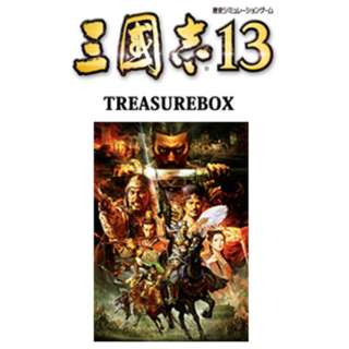 〔Win版〕 三國志 13 30周年記念TREASURE BOX