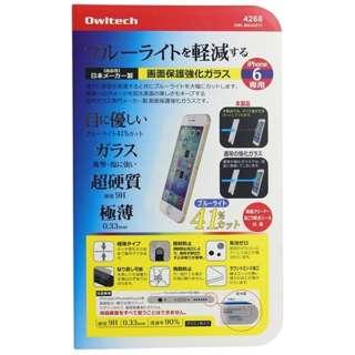iPhone 6用 ブルーライトカット 画面保護ガラス OWL-MAAGF21