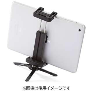 グリップタイトマイクロスタンド スモールタブレット(ブラック)