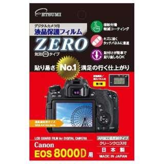 E7338 液晶保護フィルムZERO キヤノンEOS8000D用