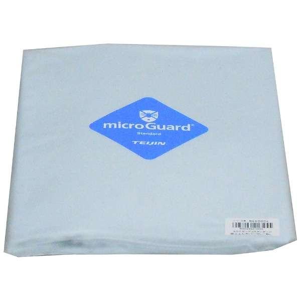 【掛ふとんカバー】ミクロガードスタンダード シングルサイズ(ポリエステル100%/150×210cm/ブルー)