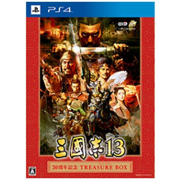 三國志13 30周年記念 TREASURE BOX [PS4]