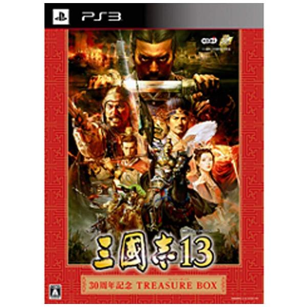 三國志13 30周年記念 TREASURE BOX [PS3]