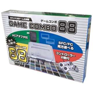 GAME COMBO 88(ゲームコンボ88)