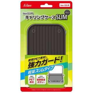 New3DS用キャリングケースSLIM ブラック【New3DS】