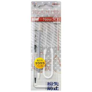 new3DS用 伸縮タッチペン ホワイト【New3DS】
