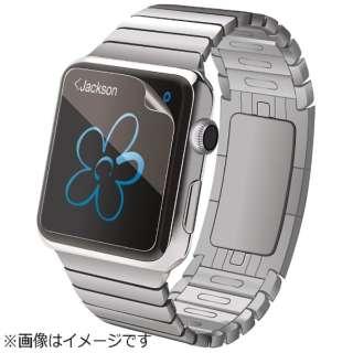 Apple Watch 42mm用 液晶保護フィルム (光沢) P-AW42FLTG