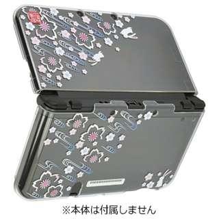 New3DS LL用ハードカバー堅装飾カバー透(散桜に兎)【New3DS LL】