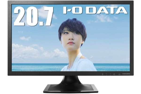 アイ・オー・データ LCD-MF211XB(20.7インチ)