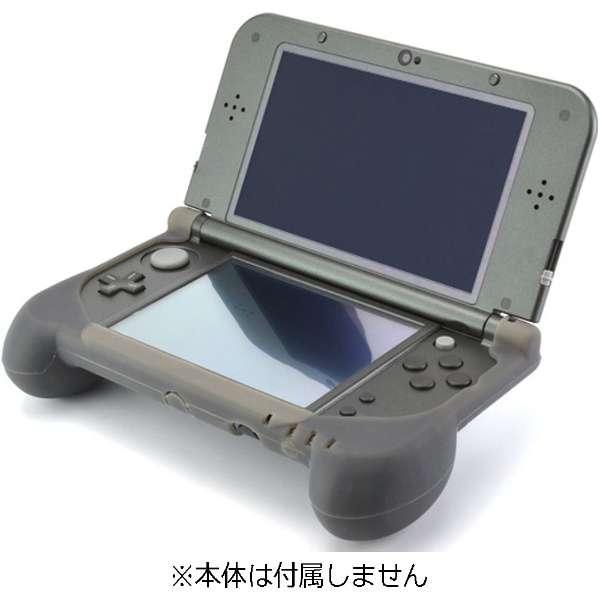 シリコングリップnew3DLL【New3DS LL】
