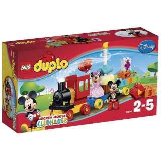 LEGO(レゴ) 10597 デュプロ ミッキーとミニーのバースデーパレード