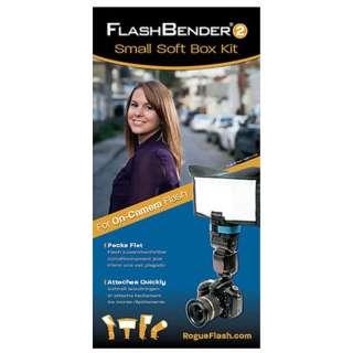 ROGUE FlashBenderソフトボックスS
