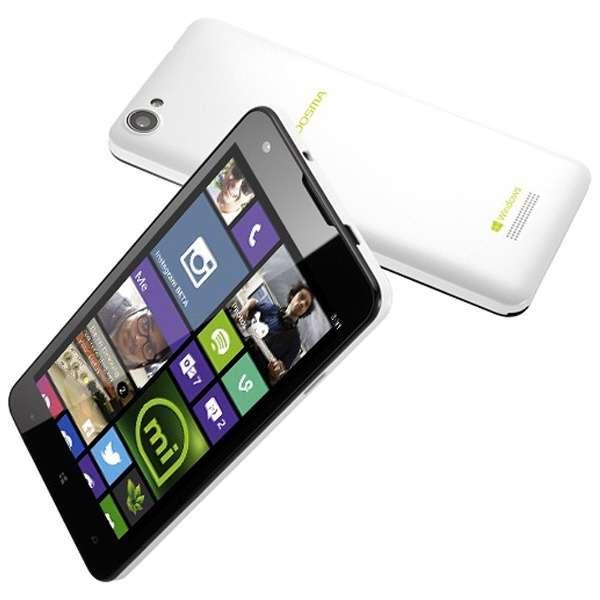 MADOSMA パールホワイト 「MADOSMAQ501WH」 WindowsPhone 8.1・ 5型・メモリ/ストレージ: 1GB/8GB microSIMx1 SIMフリースマートフォン