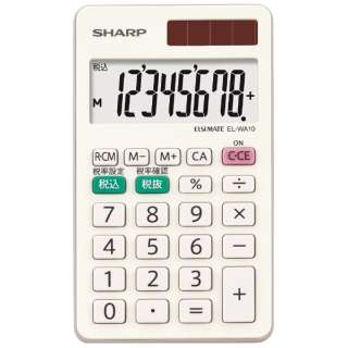 b400f0f058 ビックカメラ.com | シャープ SHARP カラー・デザイン電卓 「手帳タイプ」(8桁) EL-WA10X 通販