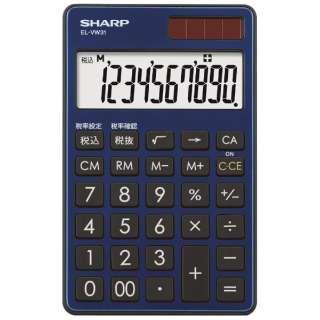 17690919c4 ビックカメラ.com | シャープ SHARP カラー・デザイン電卓 「手帳タイプ」(10桁) EL-VW31AX(ディープブルー) 通販
