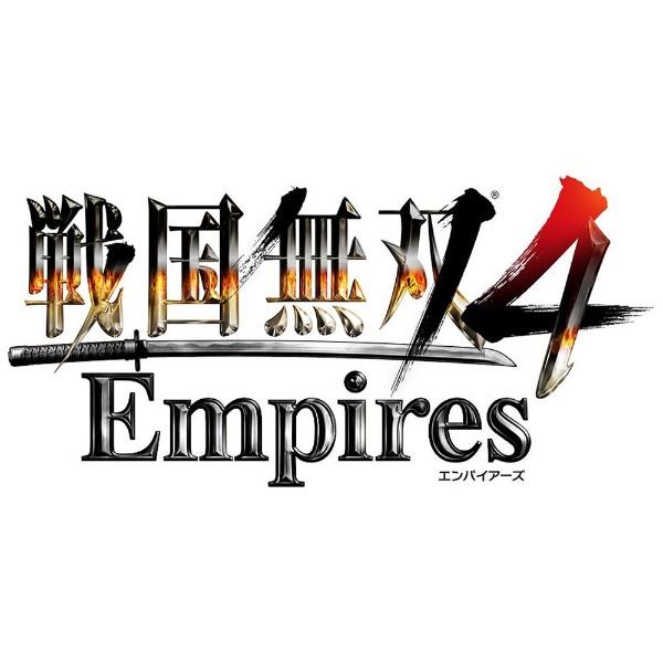 戦国無双4 Empires プレミアムBOX [PS4]
