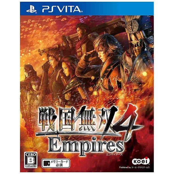 戦国無双4 Empires [通常版] [PS Vita]
