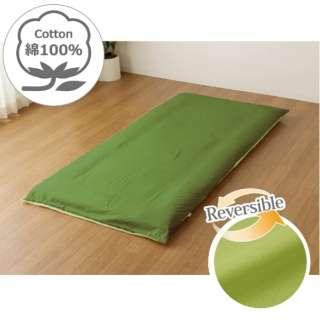 【敷ふとんカバー】FROM セミダブルサイズ(綿100%/120×215cm/オリーブグリーン)