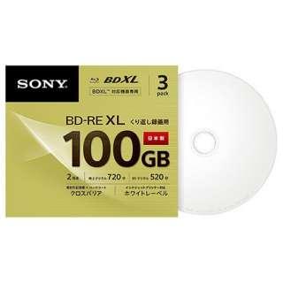 3BNE3VCPS2 録画用BD-RE Sony ホワイト [3枚 /100GB /インクジェットプリンター対応]