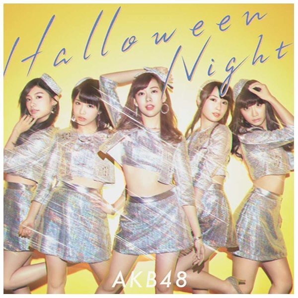 AKB48/ハロウィン・ナイト Type D 初回限定盤 【CD】