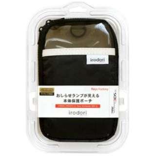 シグナルポーチ for Newニンテンドー3DS LL ブラック【New3DS LL/3DS LL】