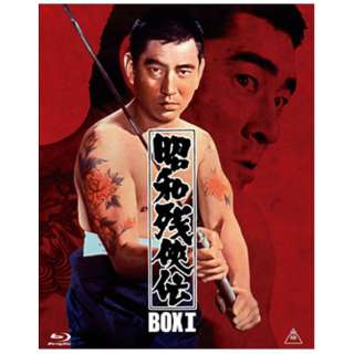昭和残侠伝 Blu-ray BOX 1 初回生産限定 【ブルーレイ ソフト】