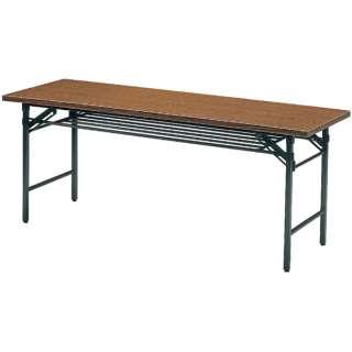 折りたたみ会議テーブル 1800X450XH700 チーク 1845