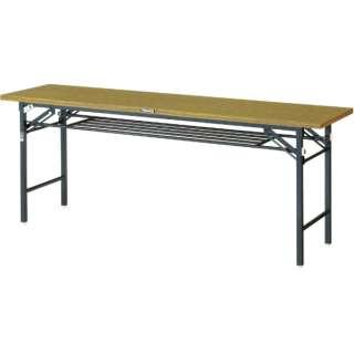折りたたみ会議テーブル 1800X450 安全ストッパー付 TSM1845
