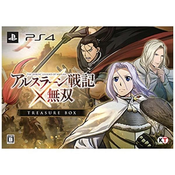 アルスラーン戦記×無双 TREASURE BOX [PS4]